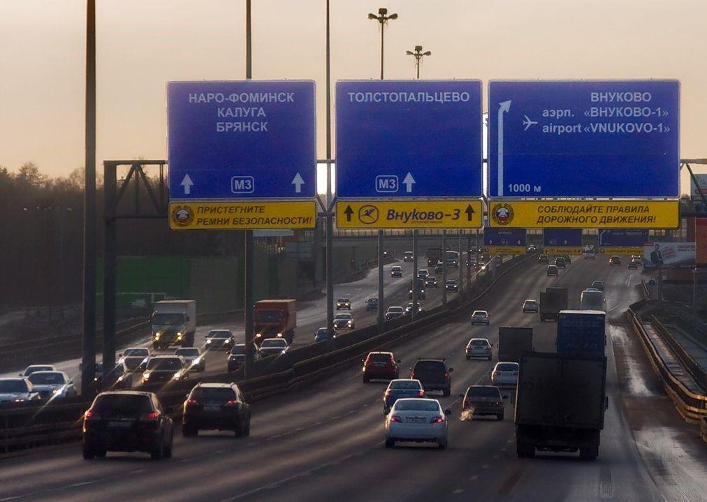 где стоят проститутки на шоссе